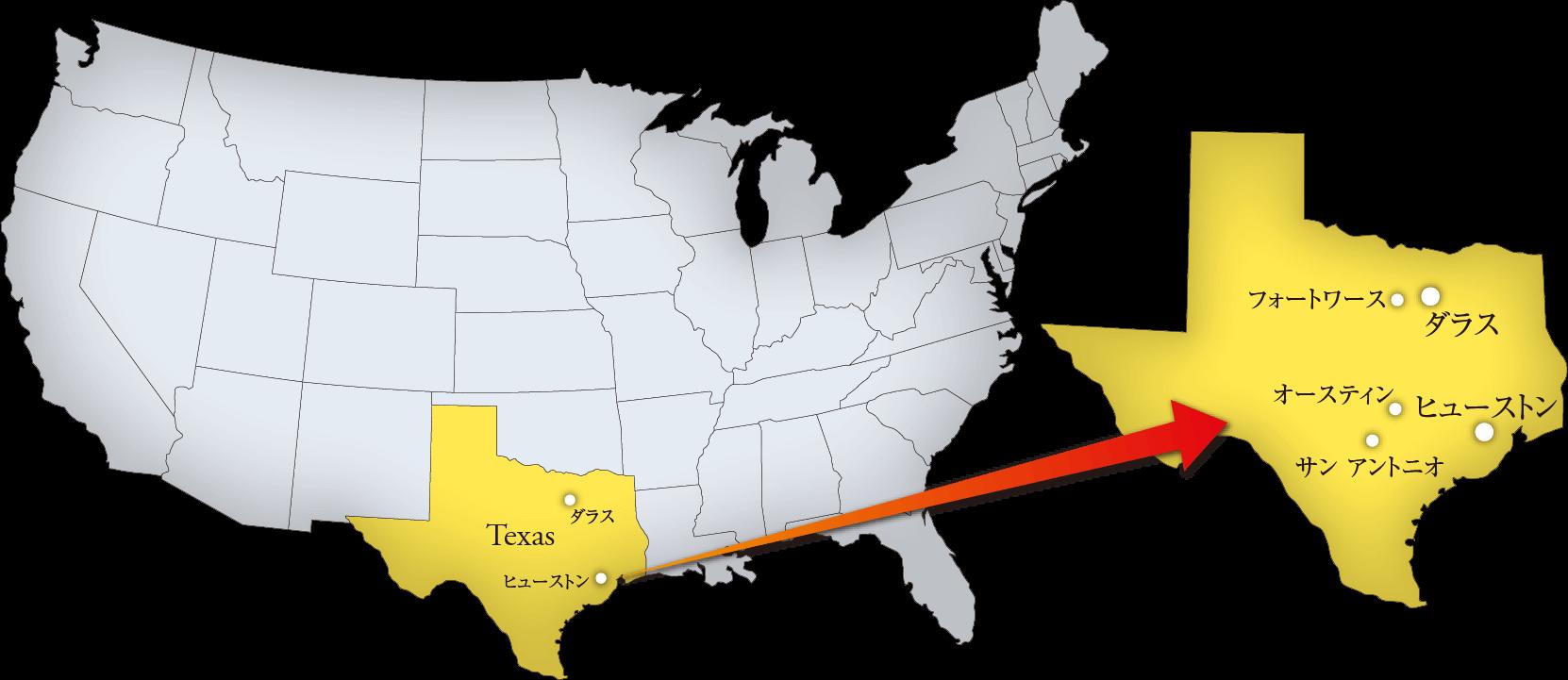 テキサス州地図